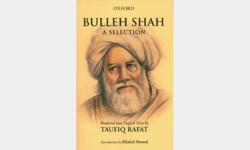 Bulleh Shah revisited
