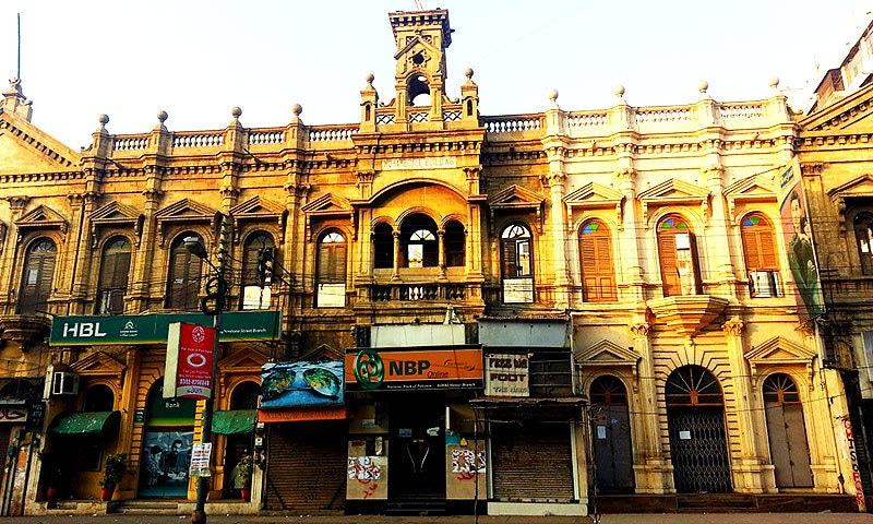 Mohammed Ali Building on Zaibunnisa Street in Saddar