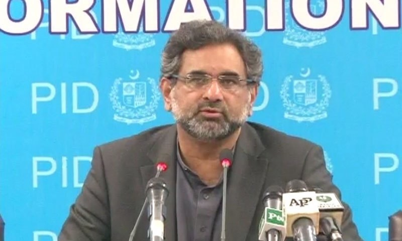 DawnNews screengrab shows Minister for Petroleum Shahid Khaqan Abbasi addressing a press conference.
