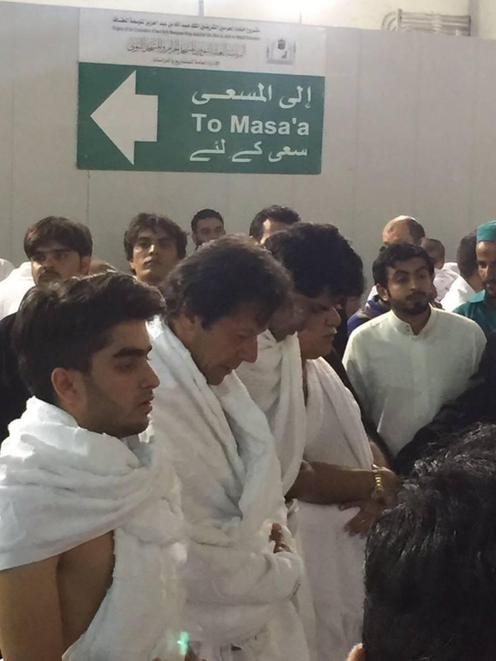 PTI chairman during prayer - HnL Productions