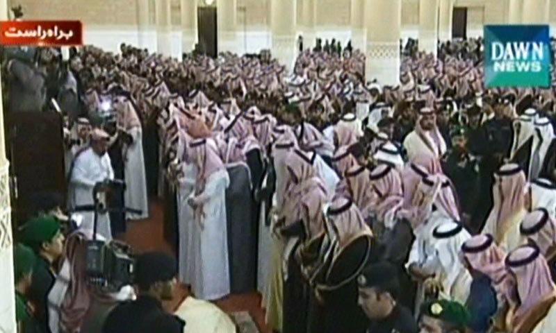 pm nawaz attends funeral of king shah abdullah in saudi arabia   world   dawn com