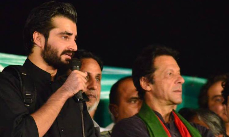 Hamza Ali Abbasi and Imran Khan. - Photo courtesy: Hamza Ali Abbasi's Facebook page