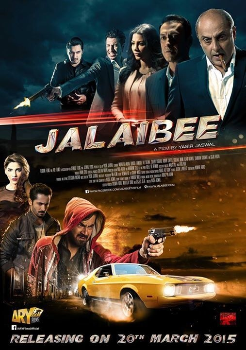 The first official poster for the movie.- Photo courtesy: Jalaibee's official Facebook page.