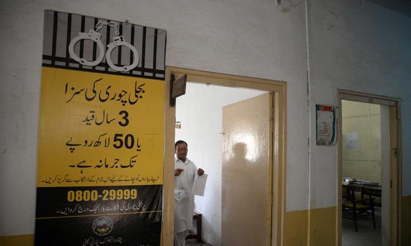 Pesco office, Peshawar   Shahbaz Butt, White Star
