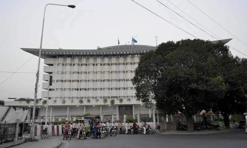 Wapda House, Lahore   Arif Ali, White Star
