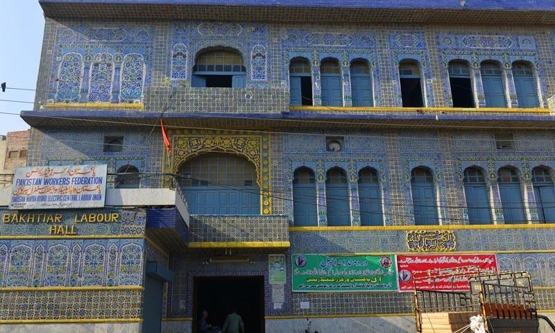 Bakhtiar Labour Hall, Lahore   Arif Ali, White Star