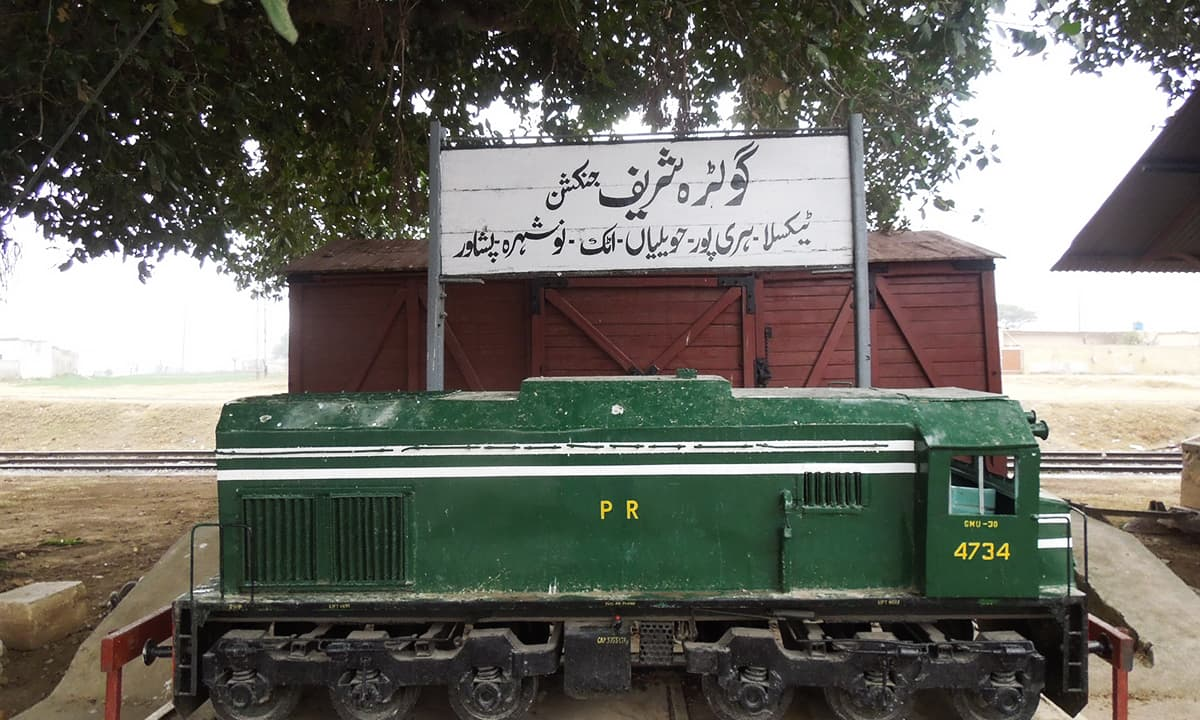A model of a diesel train engine, which is used by Pakistan Railways nowadays, at the platform of Golra Sharif Railway Station.