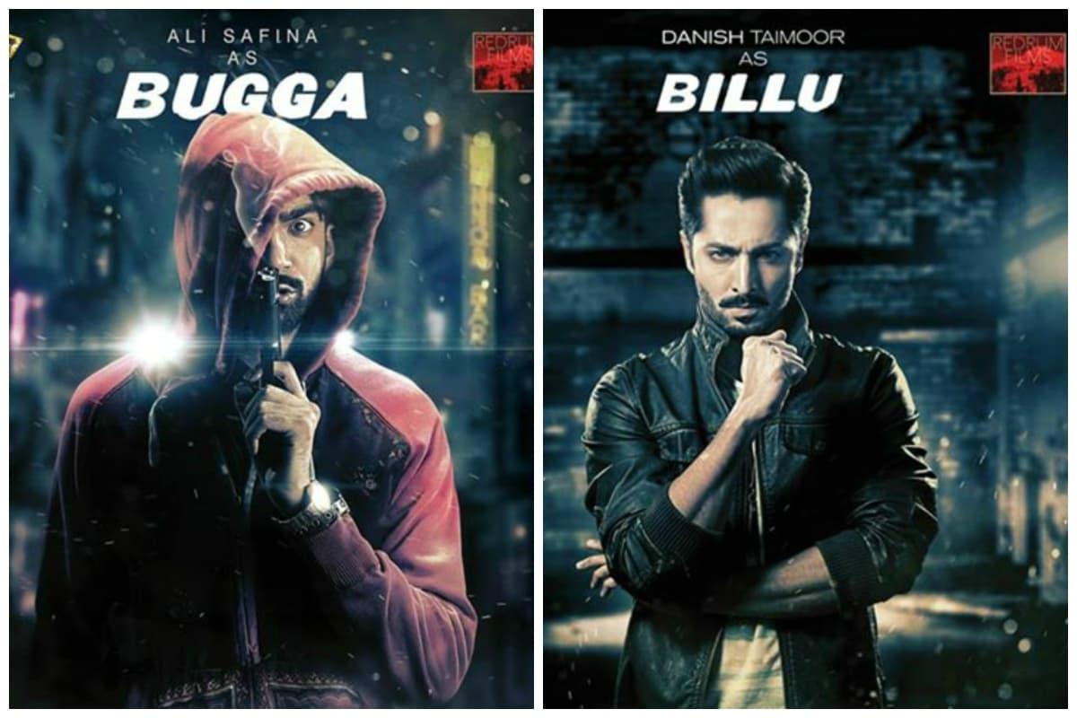 Danish Taimur as Billu and Ali Safina as Bugga.— Photo Courtesy: Jalaibee's Official Facebook Page