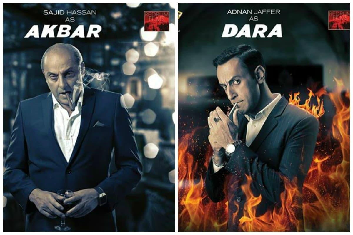 Sajid Hasan as Akbar and Adnan Jaffer as Dara.— Photo Courtesy: Jalaibee's Official Facebook Page