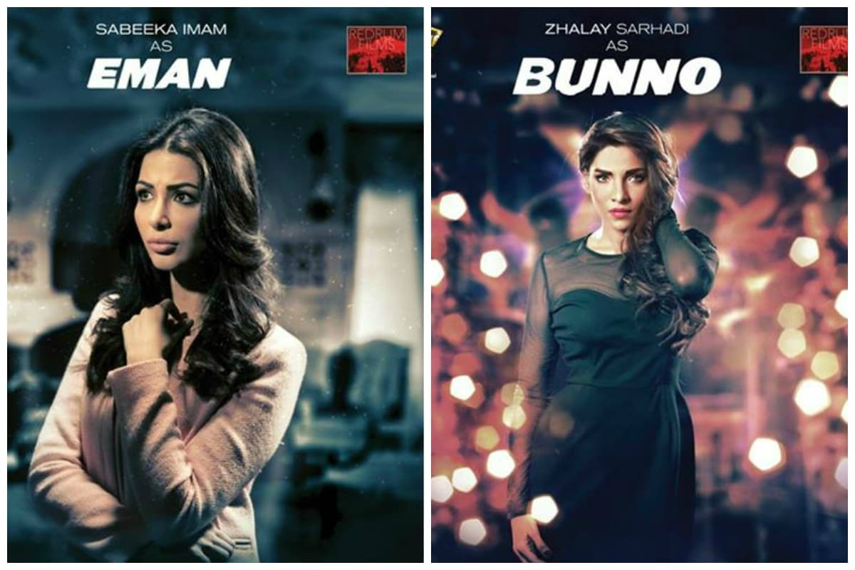 Zhalay Sarhadi as Bunno and Sabeeka Inam as Emaan.— Photo Courtesy: Jalaibee's Official Facebook Page