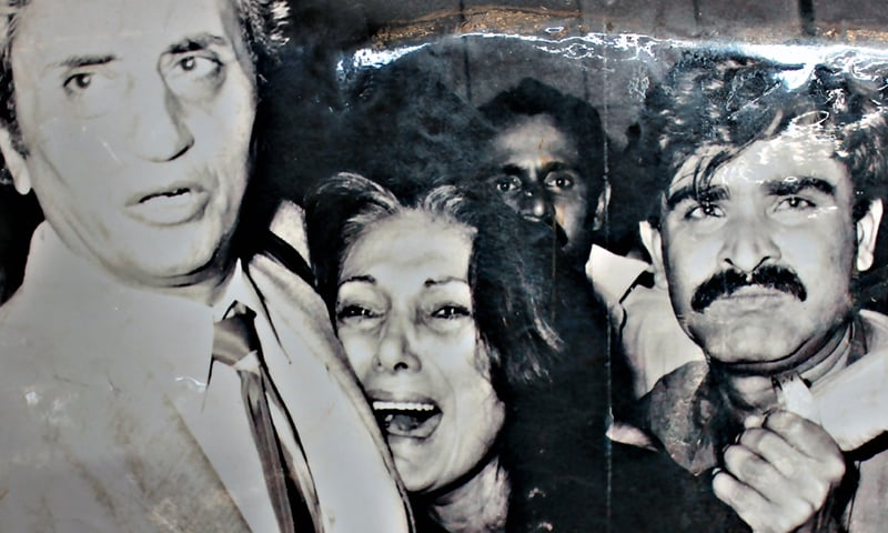 Nusrat Bhutto reacts at her husband's execution.
