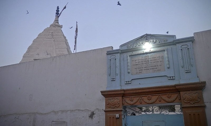 The temple 'Sri Shivabai Shivala'. —Photo by author