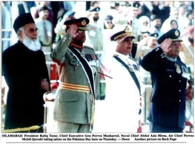 This image is from Dawn archives, March 24, 2000