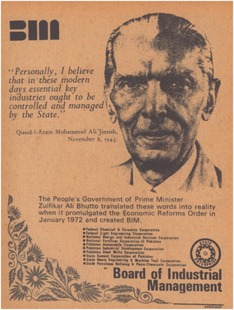 A 1974 ad propagating the government's 'socialist' tenor and nationalisation policies, almost positioning Jinnah as being a socialist.