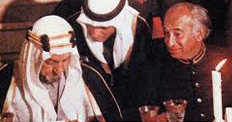 Bhutto hosts Saudi King Faisal in Karachi (1975)