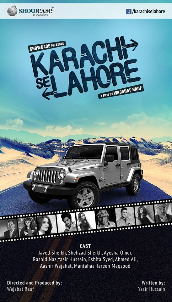 Poster of the film.— Photo courtesy: Karachi se Lahore's official Facebook page