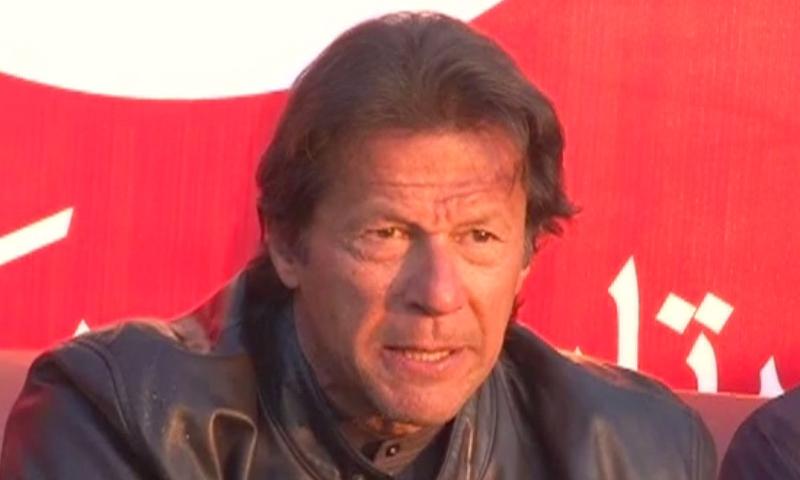 PTI Chairman Imran Khan addressing a press conference in Islamabad. -DawnNews screengrab