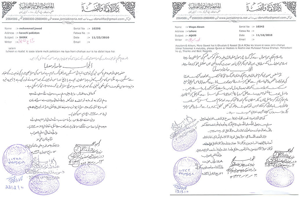 Both fatwas have been taken from the official Jamia Binoria website in 2010 and 2014 respectively.