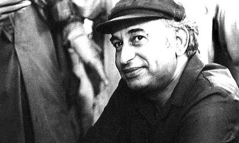 Zulfiqar Ali Bhutto. — Courtesy photo