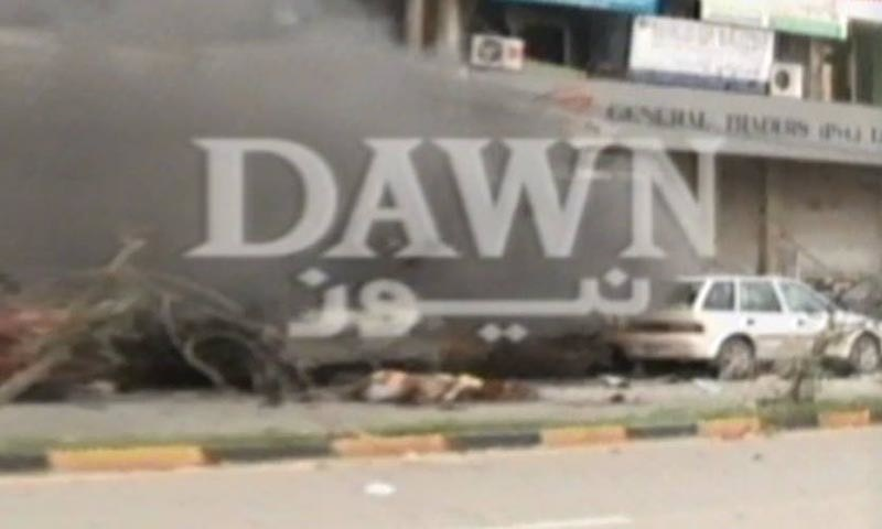DawnNews screengrab