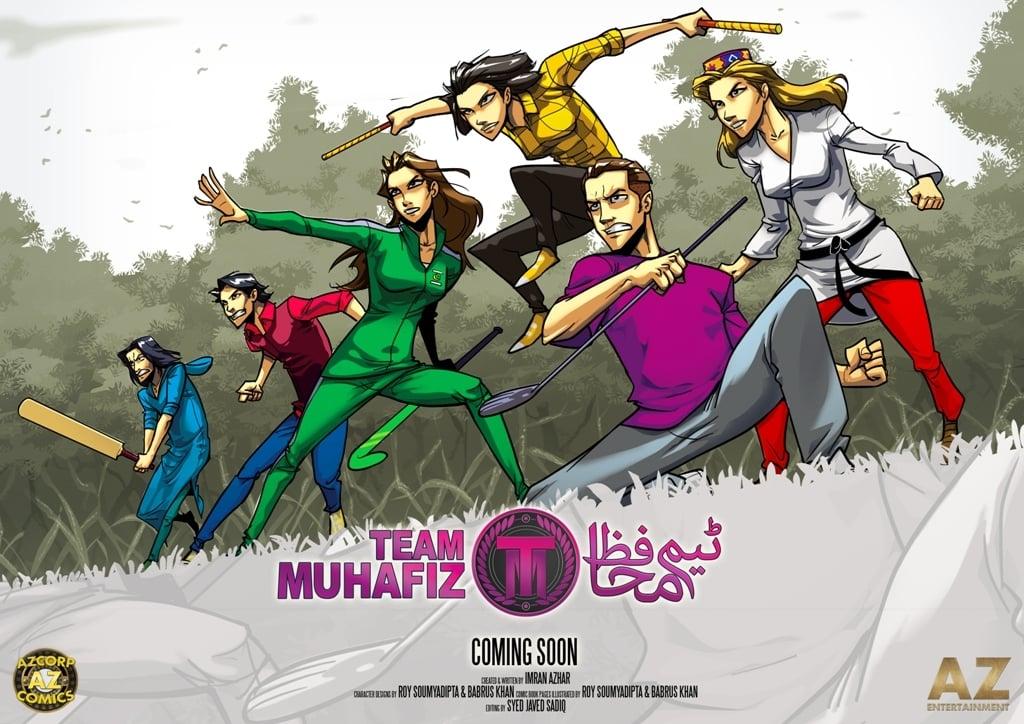 Promo poster of 'Team Muhafiz', illustrated by Indian artist Roy Soumyadipta