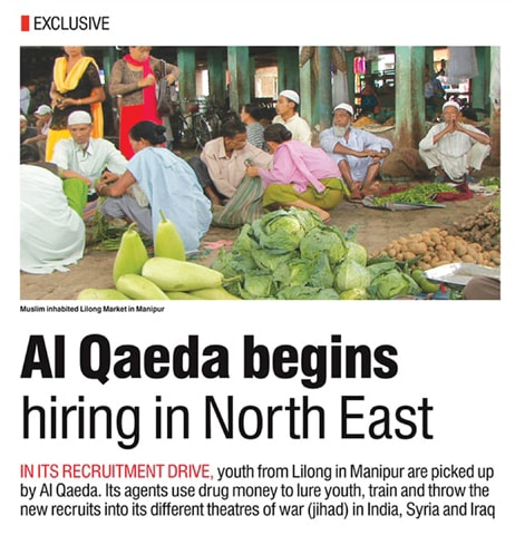 Sensationalist cover story of a magazine reporting on allegedly Al Qaeda threat in India.