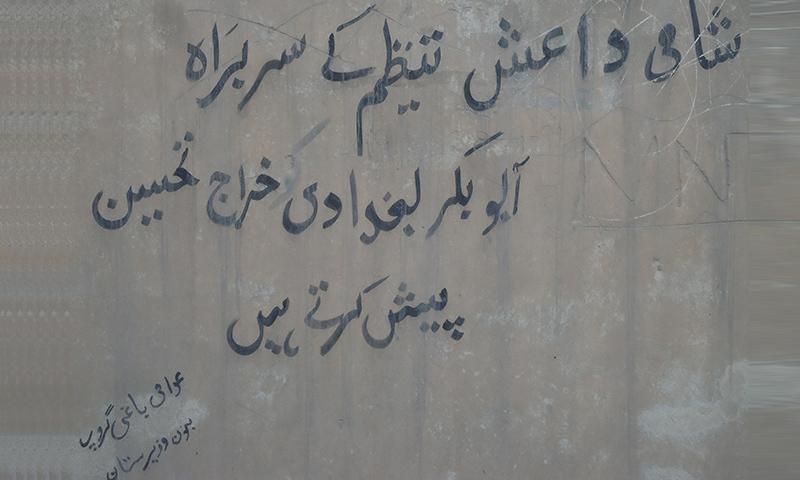 """We welcome the head of Syrian Daish Group Abu Bakkar Al Bagdadi and pay him tributes,"" says the graffiti in Urdu language in various parts of Bannu district - Zahir Shah Sherazi/File"