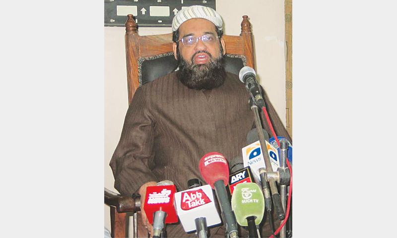 Qari Muhammad Hanif Jalandhari.—Dawn/File