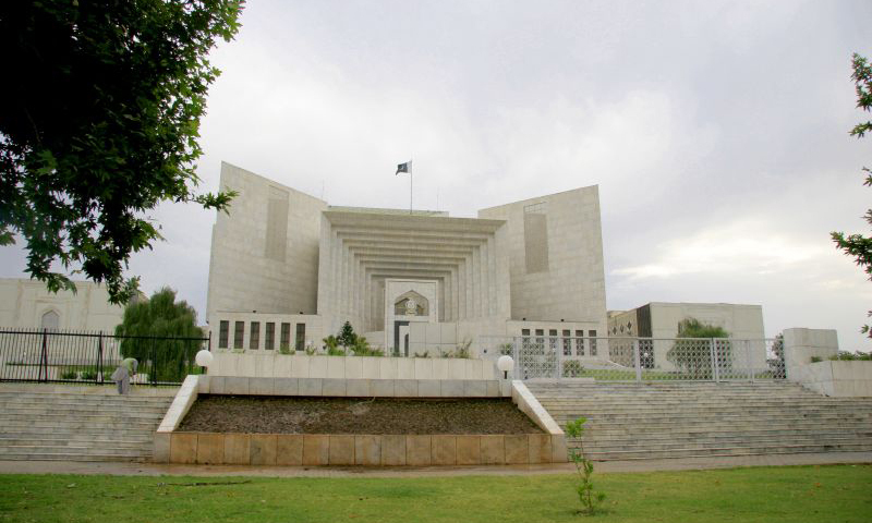 A view of the Supreme Court of Pakistan. — Photo by Online