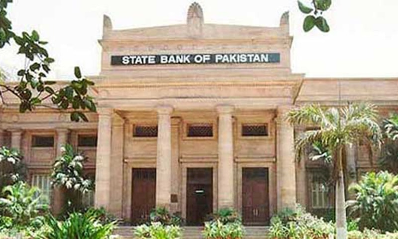 The state Bank of Pakistan. —File Photo