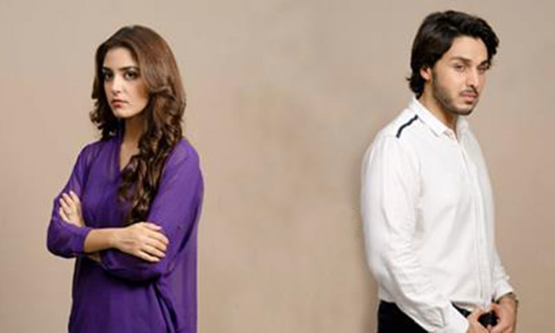 Maya Ali and Ahsan Khan in 'Zid'.