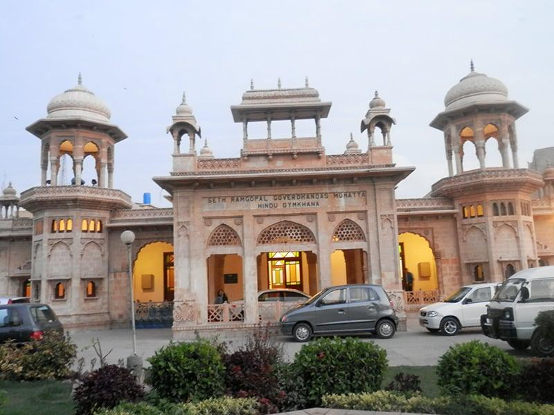ہندو جم خانہ کا بیرونی منظر