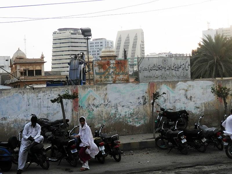 علی گڑھ مسلم یونیورسٹی کو دیا جانے والا رقبہ