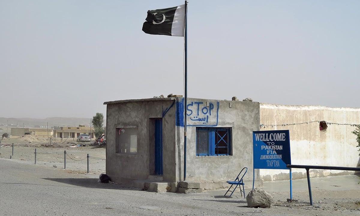 Guard house, Balochistan