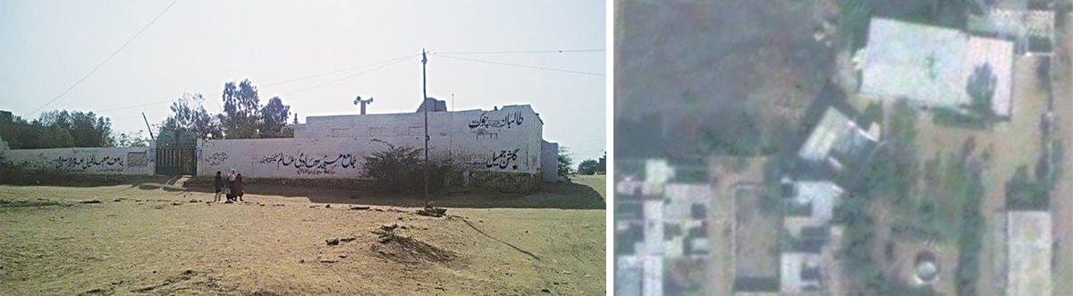 Jamia Mahadul Jameel staff have erected a boundary wall on land that did not belong to the seminary.