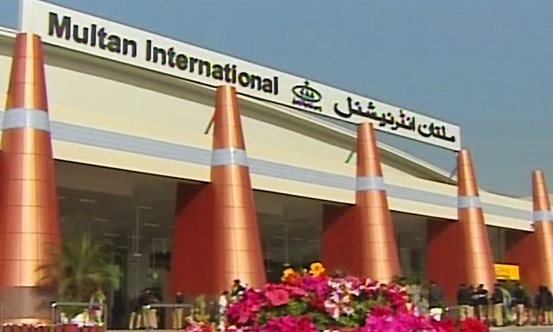 International cargo flights from Multan will boost the exports of fruits, particularly mango. -DawnNews screengrab