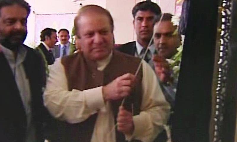 Prime Minister Nawaz Sharif inaugurated the new terminal of Multan International Airport on Monday. -DawnNews screengrab