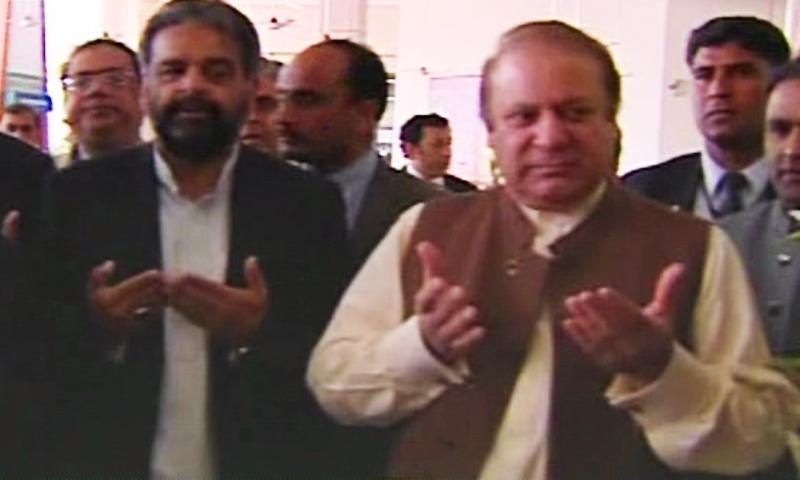 -DawnNews screengrab