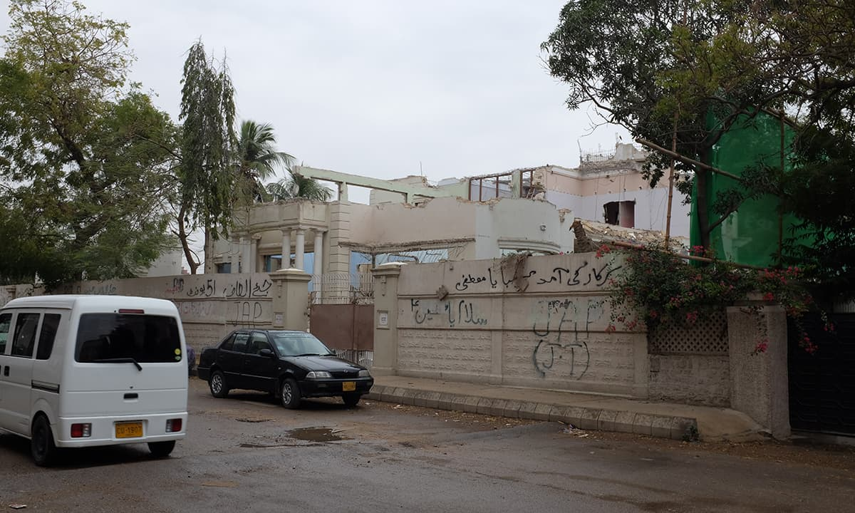 A demolished house in Parsi Colony.
