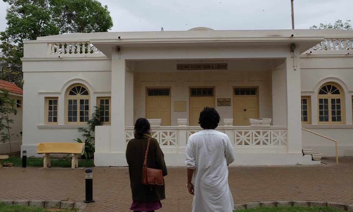 The Bhedwar Library in Katrak Parsi Colony.