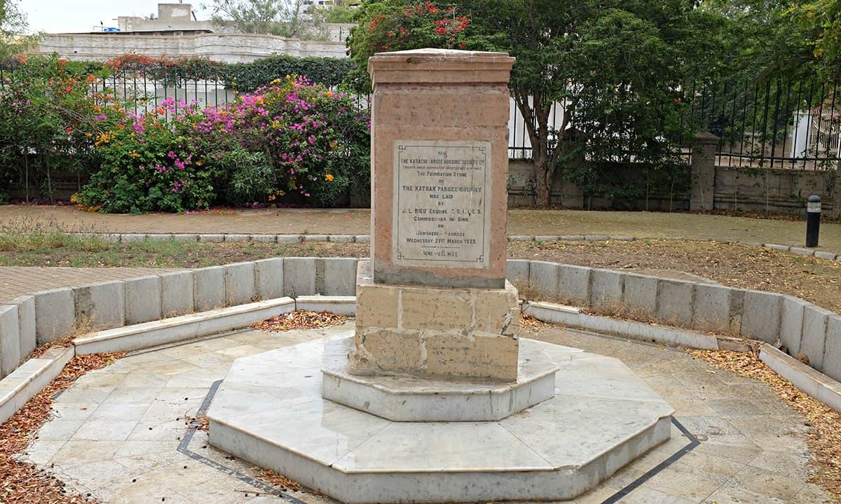 A foundation plague of the Katrak Parsi Colony.