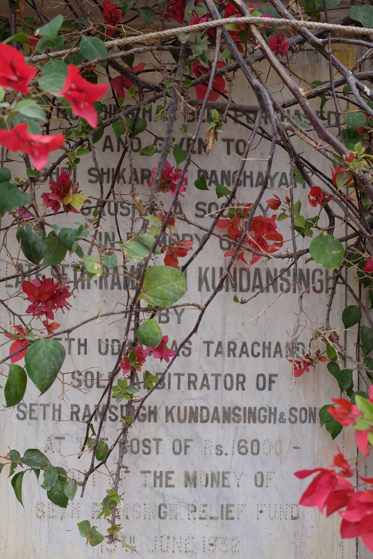 A plaque reading Shikarpuri Panchayat.