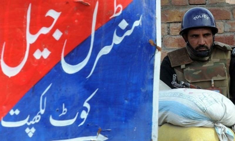 A policeman stands guard outside the Kot Lakhpat Jail. -AFP/File