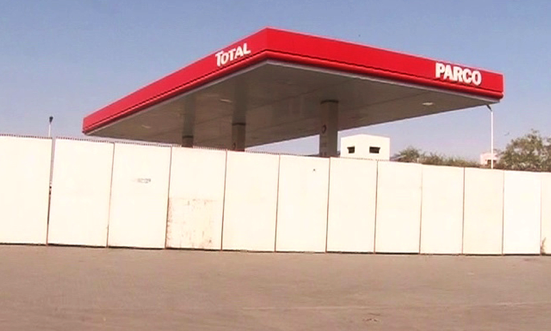 Petrol pumps in several areas of Karachi were shut down soon after the raid. - DawnNews screengrab