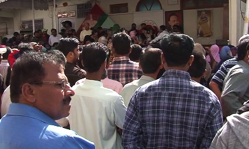 Scores of protesters gathered outside Nine Zero but were not allowed to enter its premises. -DawnNews screengrab