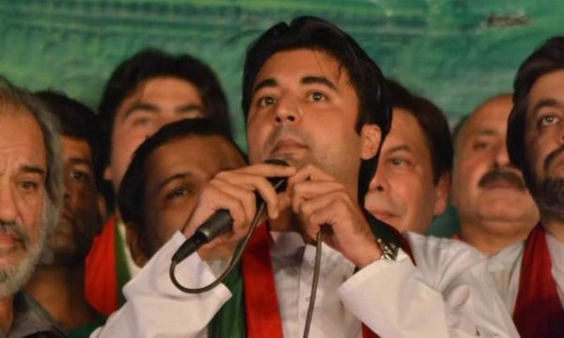 Murad Saeed remained the student of BS (Hon) at Department of Environmental Sciences at Peshawar university from 2005 to 2009. ─ Twitter Photo