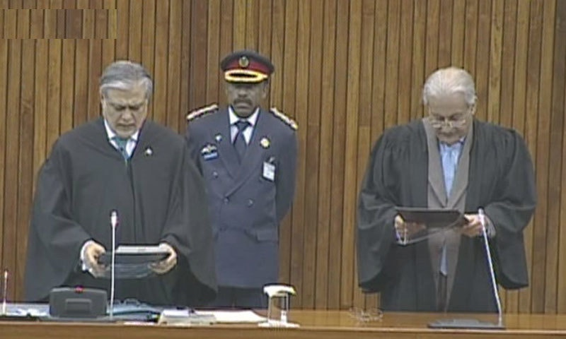 DawnNews screengrab shows Raza Rabbani taking oath as Senate Chairman