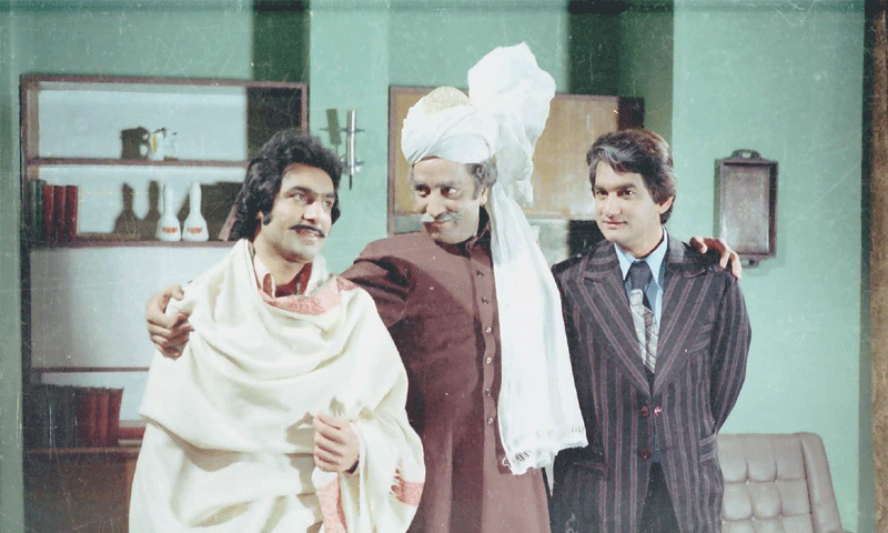 Firdous Jamal, Mehboob Alam and Aurangzeb Laghari in Waaris —Photo courtesy: PTV Archives