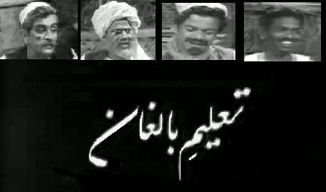 The cast of Taleem-e-Balighan —Photo courtesy: dramapakistan.com