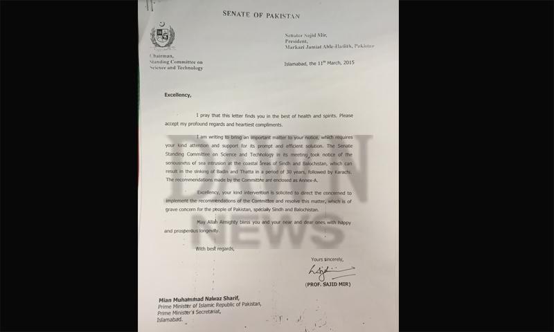وزیراعظم کو لکھے گئے خط کا عکس—۔ڈان نیوز اسکرین گریب